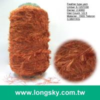 (X-125) umber color long fur yarn feather yarn for knitting wears