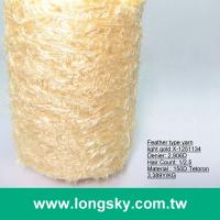 (X-125) Light gold color long hair feather knitting yarn for clothing garment